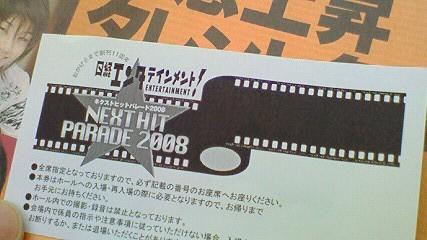 NEXT HIT PARADE 2008