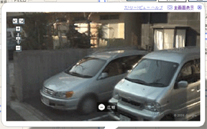 my car at street view