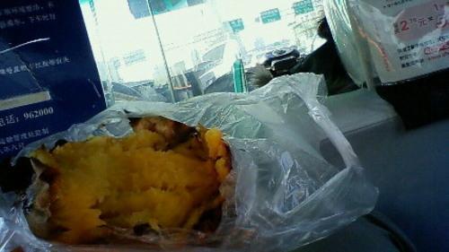 上海焼き芋