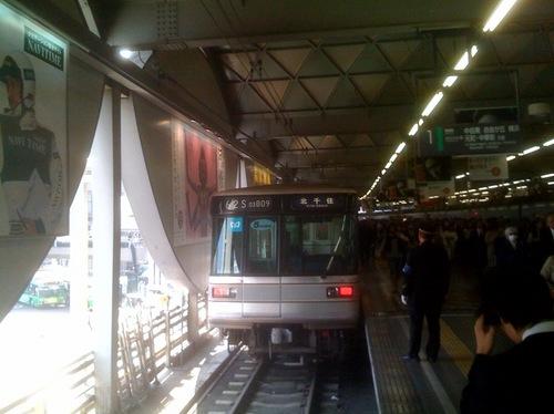 東横渋谷駅