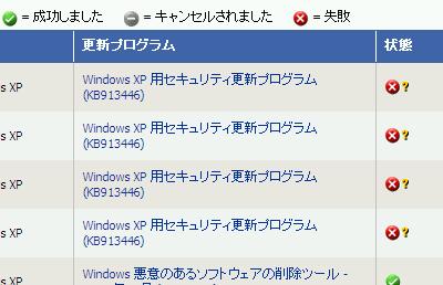 KB913446